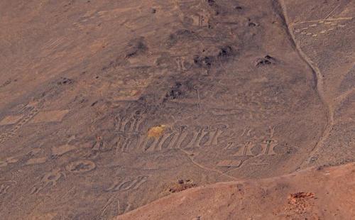 cerros pintados deserto do atacamaa